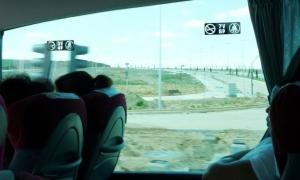 Salamanca- suburban desert